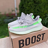 Жіночі кросівки Adidas Yeezy Boost 350 V2 Сірі з салатовим, фото 4