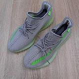Жіночі кросівки Adidas Yeezy Boost 350 V2 Сірі з салатовим, фото 7