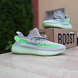Жіночі кросівки Adidas Yeezy Boost 350 V2 Сірі з салатовим, фото 9
