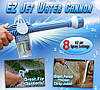 Универсальная насадка на шланг Ez Jet Water Cannon