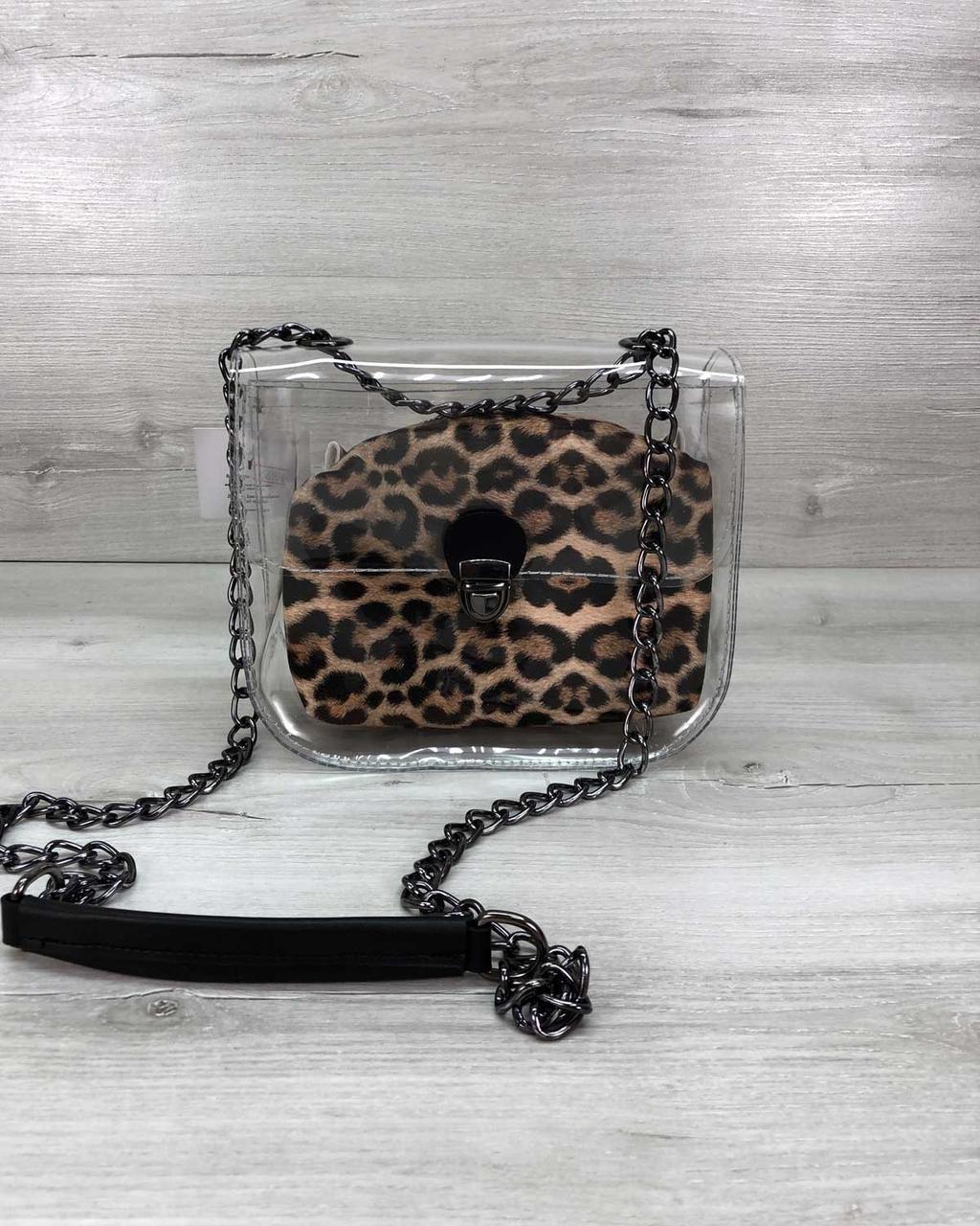 Сумка Селену силіконова з косметичкою леопард (нікель)
