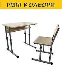 """Комплект """"метдиз 129"""" растущая парта и стул, регулировка по высоте. Разные цвета."""