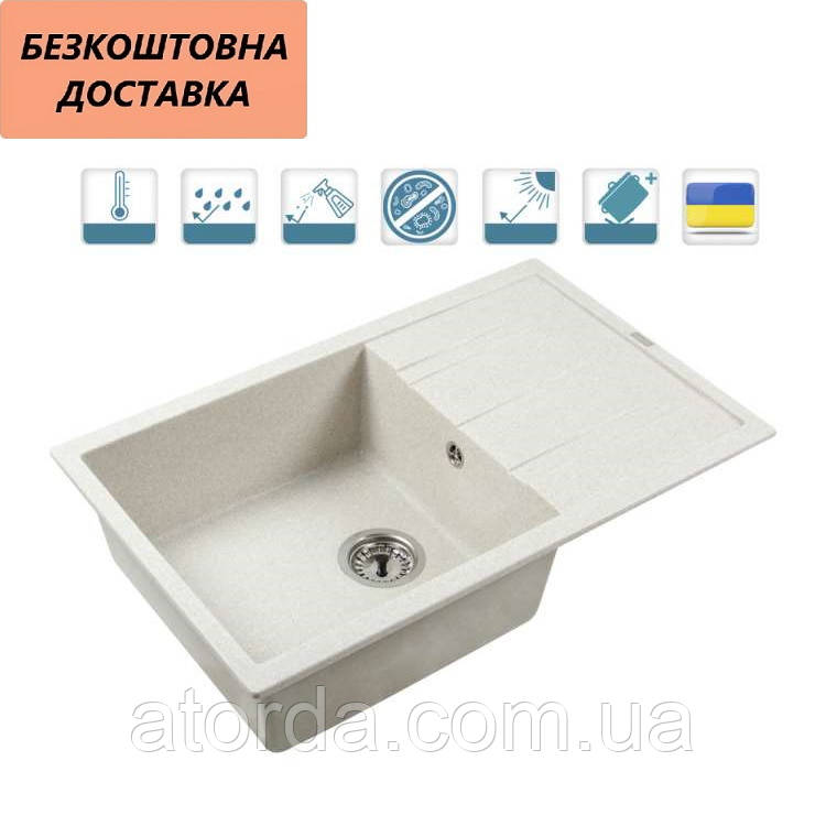 Мийка кам'яна Ventolux DIAMANTE (YELLOW SAND) 765x485x200 Кремова