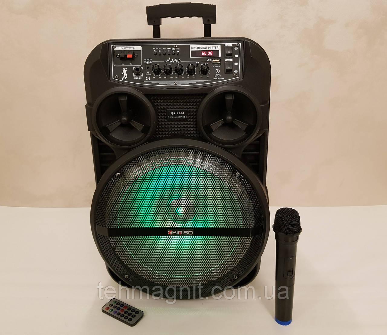 Колонка аккумуляторная с микрофоном  Kimiso QS-1204