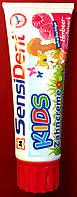 SensiDent Zahcreme Kids  Зубная паста Sensident для детей до 6 лет  75ml