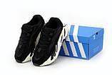 Женские кроссовки Adidas Yееzy 700, фото 4
