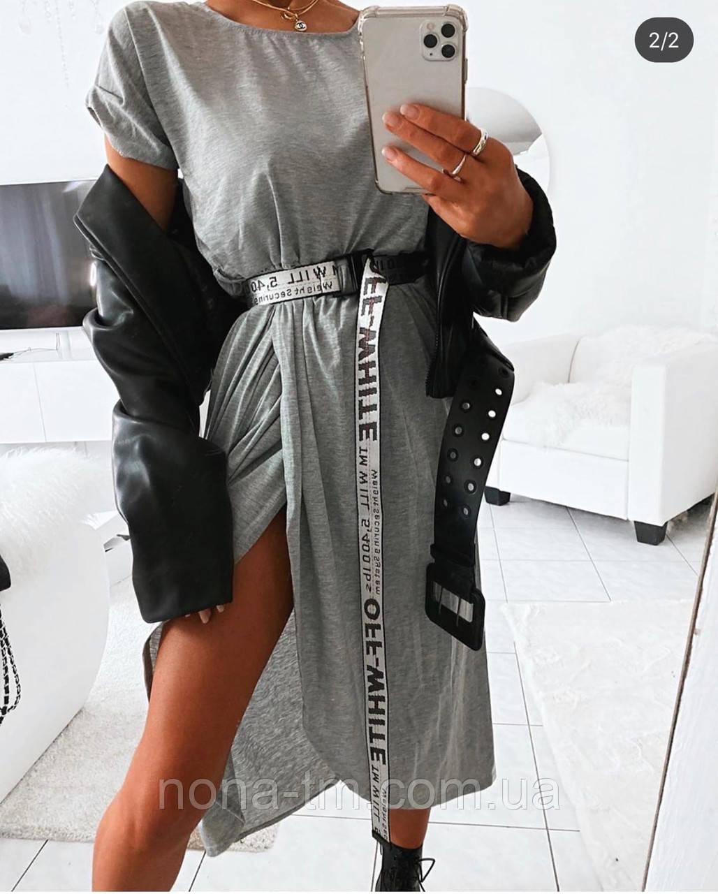 Літнє плаття жіноче повсякденне з поясом