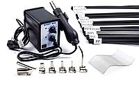 Термовоздушная паяльна станція для пайки пластику 858 + 6 насадок + пластику + сітка