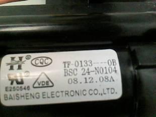 Рядковий трансформатор (ТДКС) BSC24-N0104 (BSC25-N0365 BSC25-Z605PR)