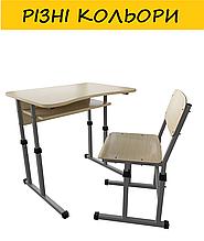 """Комплект """"метдиз 130 с вырезом"""" растущая парта и стул, регулировка высоты. Разные цвета."""