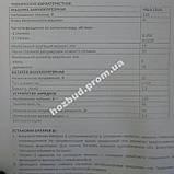 Шуруповерт аккумуляторный ИЖМАШ ИША-12Li, фото 7