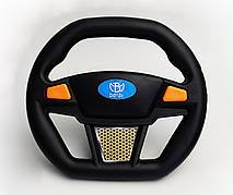Кермо дитячого електромобіля Bambi 4263 190/39/10 помаранчеві кнопки