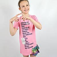 Детское розовое платье для девочки тм Miss Feriha размер 128,134 см