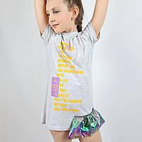 Детское платье для девочки тм Miss Feriha размер 110,116,122,128 см