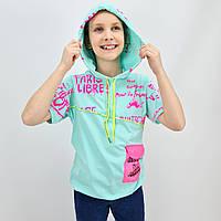 Бирюзовая футболка для девочки с капюшоном тм Walenti размер 134,146,152 см