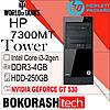 Системный блок Hp Elite 7300 MT \ Intel Core i3-2gen \ DDR3-4GB \ HDD-250GB \ GEFORCE GT 350  (к.00100582)