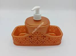 Органайзер з дозатором Ажур PYR049 в ванну кімнату