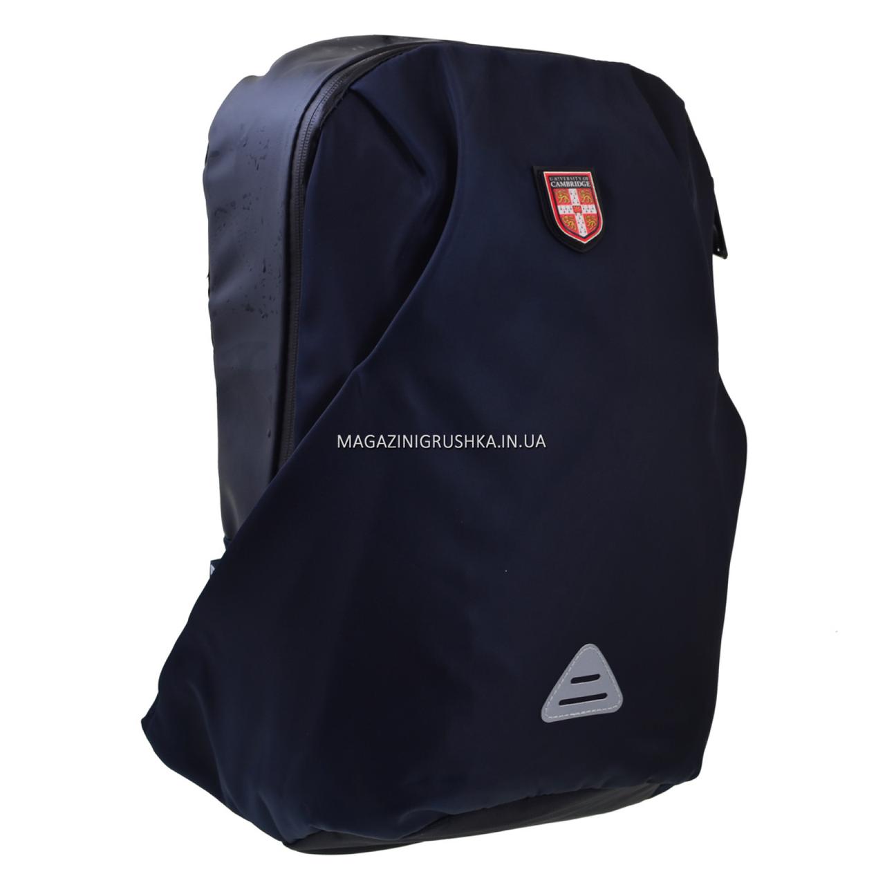 Рюкзак молодежный YES CA 183, темно-синий (557783)