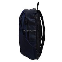 Рюкзак молодежный YES CA 183, темно-синий (557783), фото 3