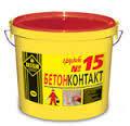 АРТИСАН БЕТОН-КОНТАКТ № 15 10л/15 кг
