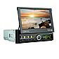 Автомагнітола з висувним / виїзним екраном 7 дюймів один дін 6600 Bluetooth, фото 2