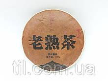 Шу пуэр, фабрика Шу Дай Цзы (Ботаник), 100 грамм