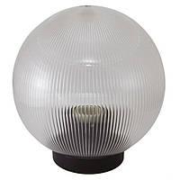 Садово-парковий світильник куля 200мм з прозорим плафоном