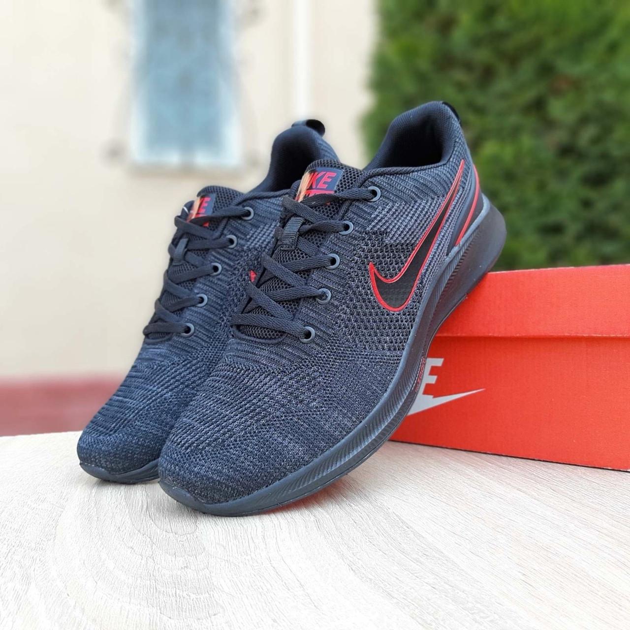 Мужские кроссовки Nike Zoom Air Чёрные с красным