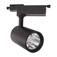 Светильник светодиодный Horoz Electric LYON-18 трековый 18Вт 1170Лм 4200K чёрный (018-020-0018)