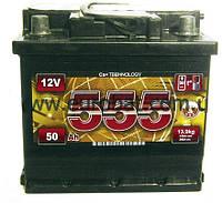 Аккумулятор 555 6СТ-44 Ah
