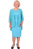 Эфектнное платье с накидкой модного кроя от производителя