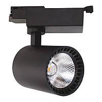 Светильник светодиодный Horoz Electric LYON-24 трековый 24Вт 1560Лм 4200K чёрный (018-020-0024)
