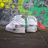 Чоловічі кросівки Nike Air Force білі, фото 4