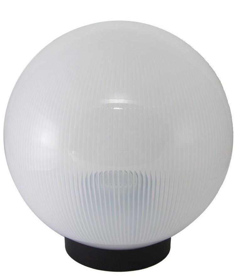 Садово-парковый светильник шар 200мм с молочным рассеивателем