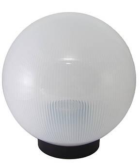 Садово-парковый светильник шар 200мм с молочным рассеивателем, фото 2