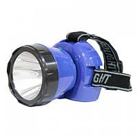 Ліхтар світлодіодний налобний Horoz Electric Beckham-3 LED 3Вт 200Лм 7000-9000К батарея 900мАч синій
