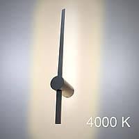 Бра Imperium Light Arrow 420160.05.92, фото 1