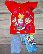 "Летний детский костюм из кулира ""Sweets"""