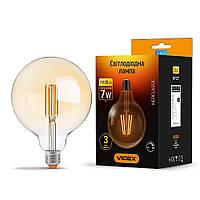 LED лампа VIDEX Filament G125FAD 7W E27 2200K дімерна бронза, фото 1