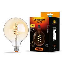 LED лампа VIDEX Filament G125FASD 5W E27 2200K дімерна бронза, фото 1