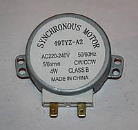 Двигатель для СВЧ печи 49TYZ-A2. AC 220/240V 50/60Hz