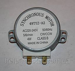 Двигун для СВЧ печі 49TYZ-A2 (AC 220/240V)