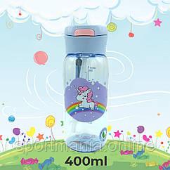 Пляшка для води CASNO 400 мл KXN-1195 Бузкова (Єдиноріг) з соломинкою