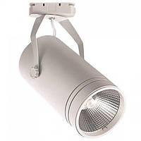 Светильник светодиодный Horoz Electric BERN трековый 30Вт 2000Лм 4200K белый (018-017-0030)