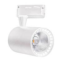 Светильник светодиодный Horoz Electric LYON-10 трековый 10Вт 650Лм 4200K белый (018-020-0010)