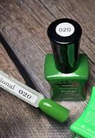 Гель-лак Master Professional Зеленый 10 ml №020