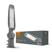 LED вуличний ліхтар VIDEX (поворотний) 30W 5000K Сірий, фото 1