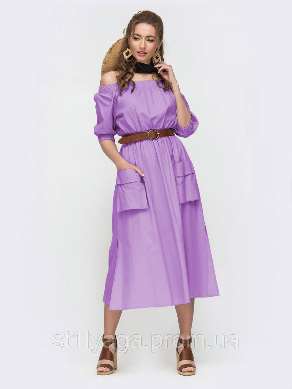 Однотонное платье-миди с открытыми плечами ЛЕТО