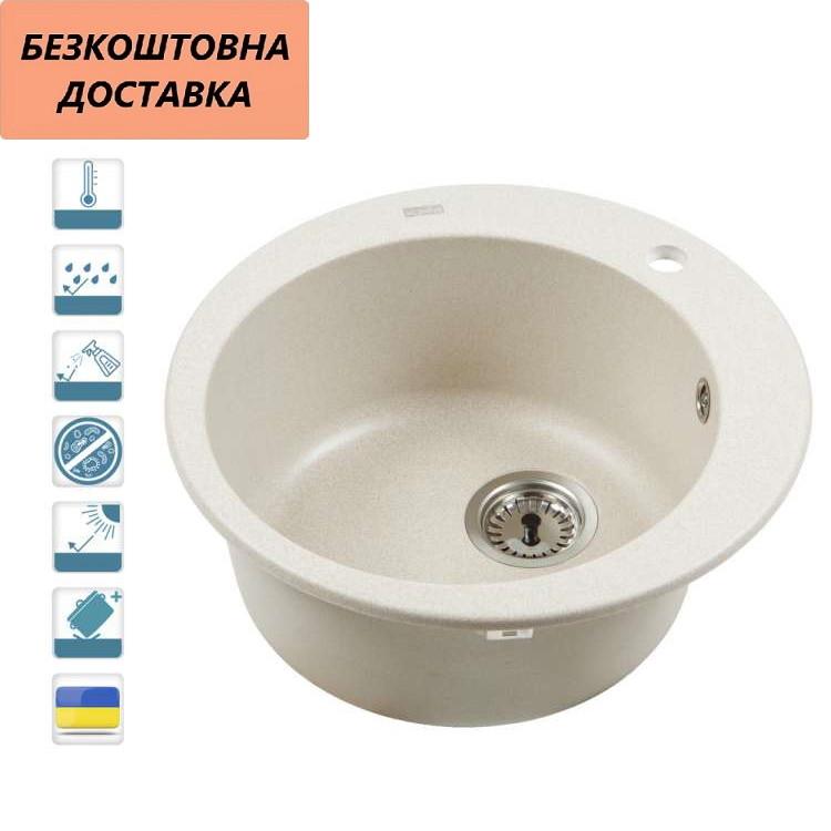 Мойка каменная Ventolux FABIA (YELLOW QUARTZ) 500x200 Песочная