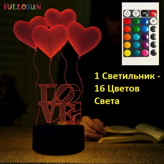 "3D Светильник, LOVE"", Подарки женщинам на 8 марта коллегам, Подарок сотрудницам на 8 марта"